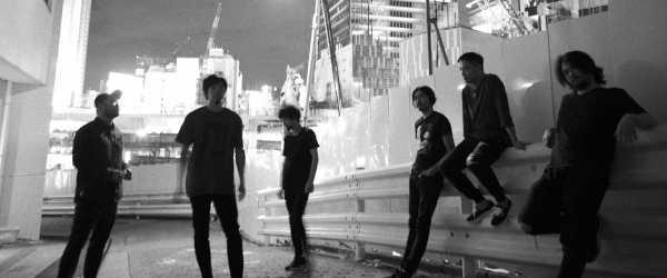 "Envy lanzan el vídeo para ""A Faint New World"""