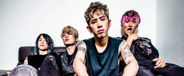 One Ok Rock anuncian su nuevo disco con el vídeo de 'Bedroom Warfare'